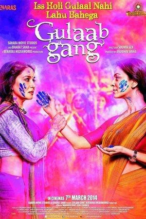 Gulaab Gang