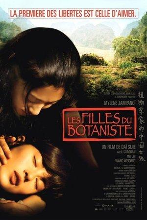 Filles Du Botaniste Chinois