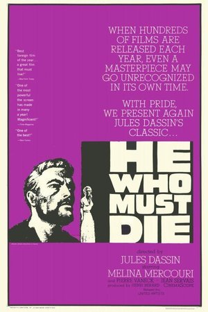 He Who Must Die