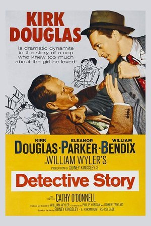 Detective Story