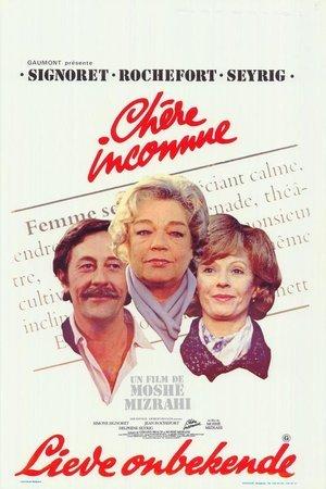 Chere Inconnue
