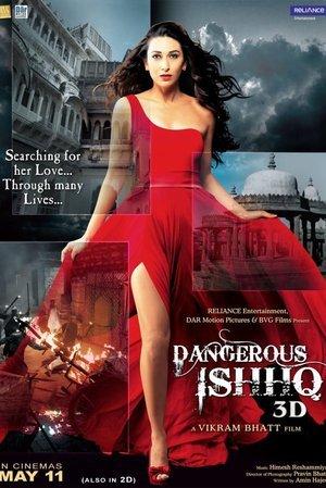 Dangerous ISHHQ