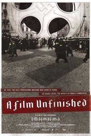 Film Unfinished