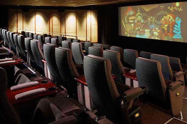 Sundance Kabuki Cinemas, San Francisco, Ca.